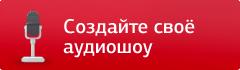 http://podfm.ru/